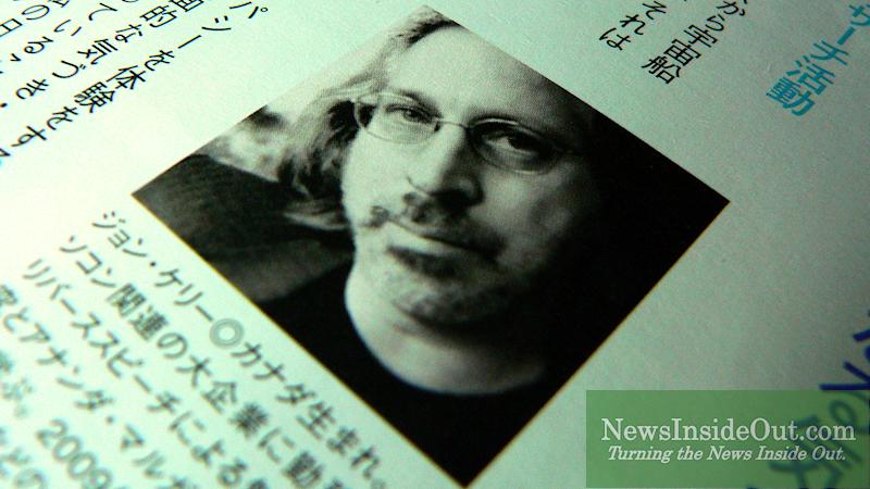 Jon Kelly Featured in Anemone magazine (Japan).